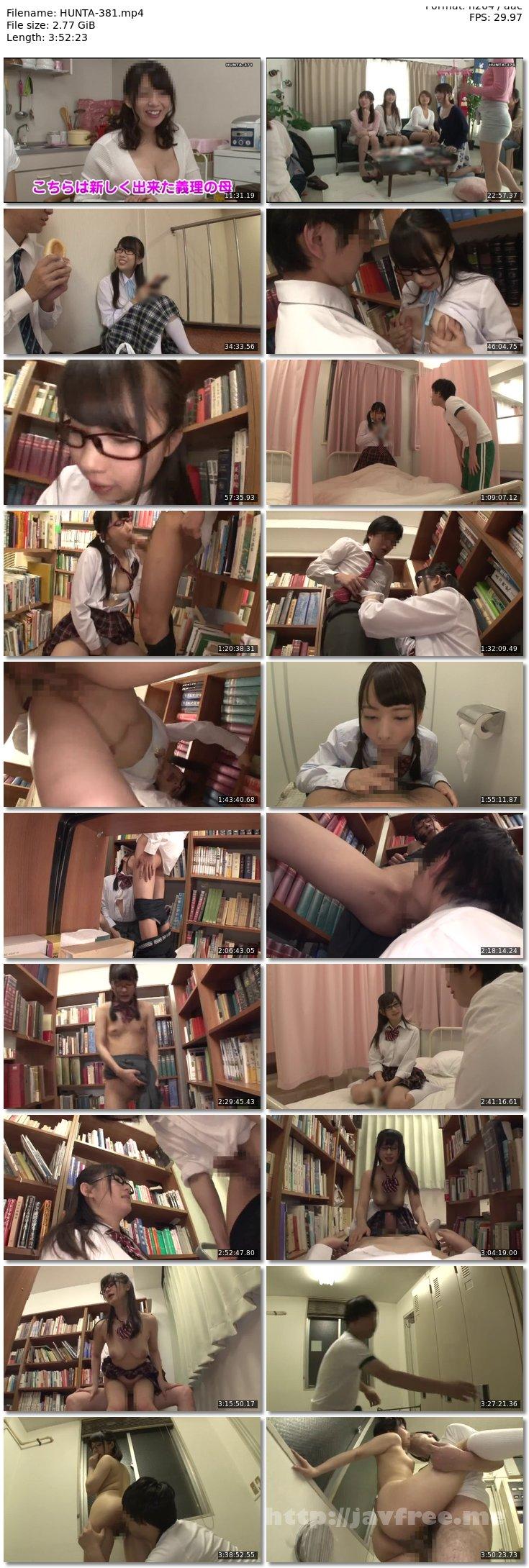 [MDVR-014] 【VR】MOODYZ VR 秋山祥子とSEXしてみませんか? 秋山祥子 - image HUNTA-381 on http://javcc.com