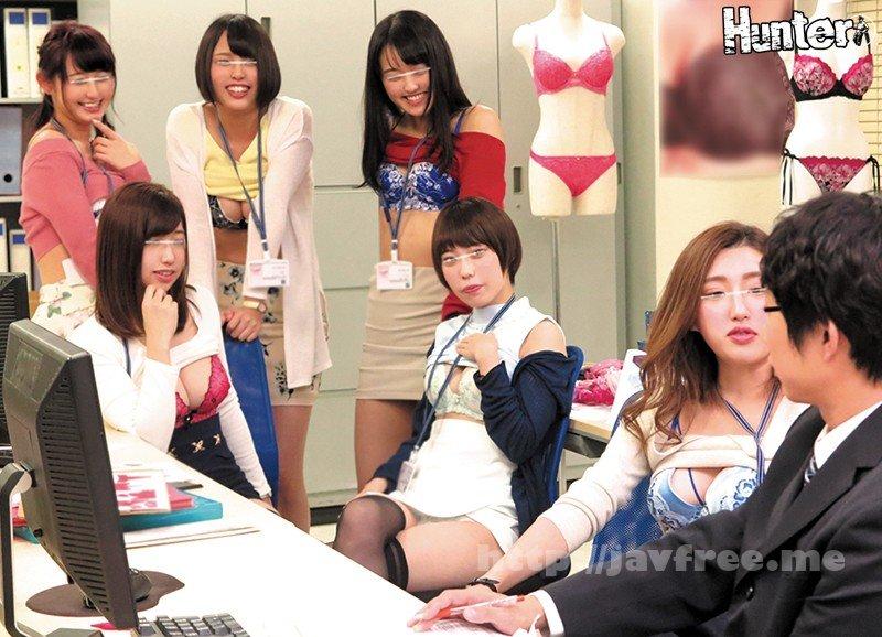 [HUNTA-589] 下着メーカーに就職したら男はボク1人でまわりは巨乳過ぎる女子社員だらけ!さらに社内で下着姿になるのは当たり前らしく目のやり場に困ってしまい勃起しまくりです!!当然勃起していたら女子社員に見つかりヤバいと思っていたけど女子社員たちは怒るどころか逆に興奮気味… - image HUNTA-589-1 on https://javfree.me