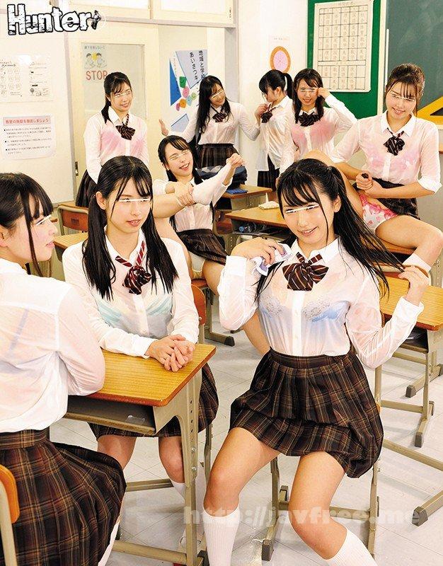[HD][HUNTA-754] 教室内のブラ透け度200%で目のやり場に困る!登校中のゲリラ豪雨でズブ濡れになった女子たちはみんなブラ透け透け状態!その中に男はボク1人!2