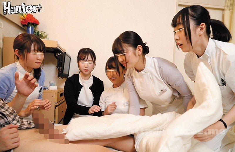 [HD][HUNTA-764] 「私でいっぱい発射してくださいね!」「ダメ!私でいっぱい出して!」勃起しっぱなしのボクを見かねた天使のように優しい看護師さん達は実は単なる…