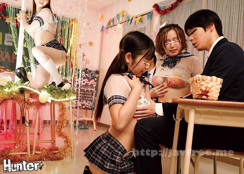 [HD][HUNTA-938] 3年4組の文化祭の模擬店は…ゴーゴーバー 私立のお嬢様○校の文化祭。毎年行列のできる大人気の模擬店は『ゴーゴーバー』。机をステージに… - image HUNTA-938-6 on https://javfree.me