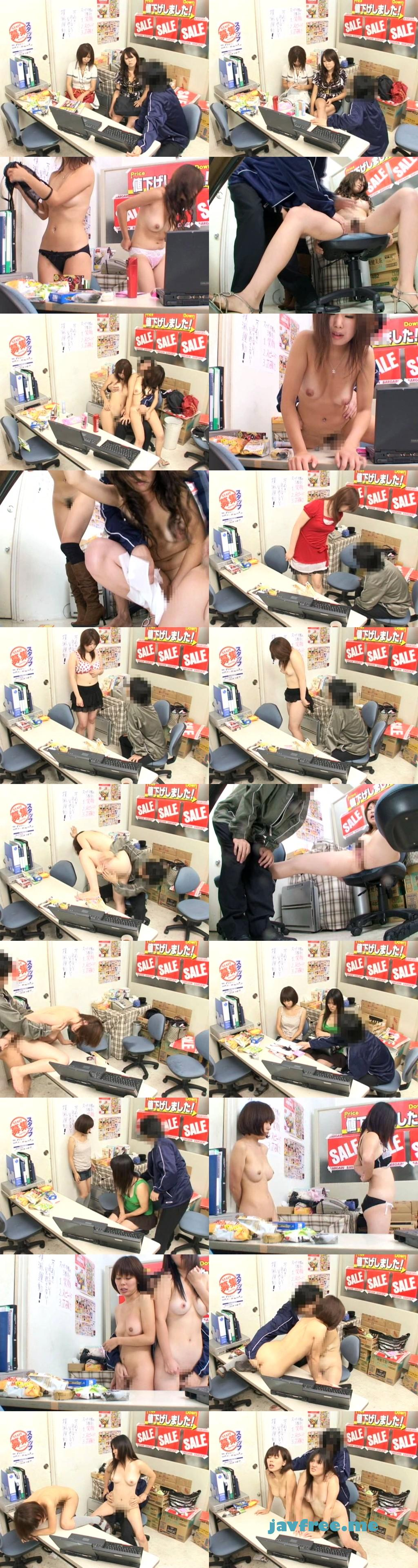 [HYPD-011] 失禁潮吹き折檻セックス 万引きで捕まり怯える女達 - image HYPD-011a on https://javfree.me