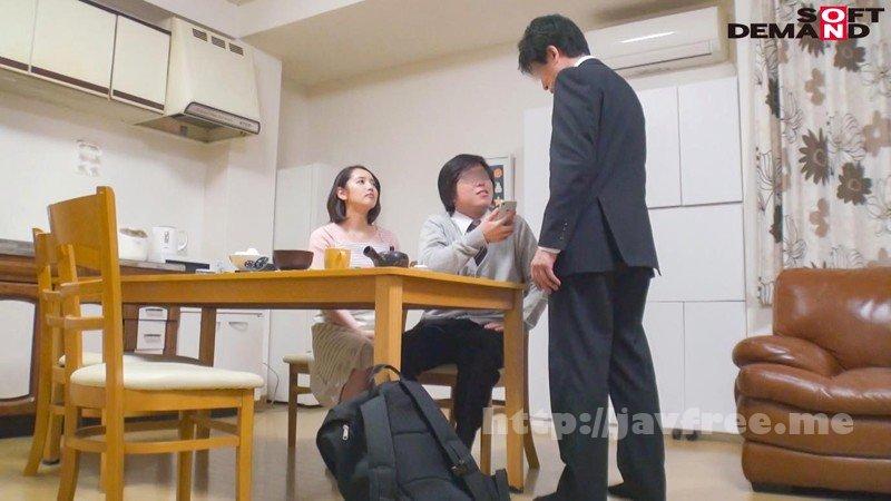 [HD][HYPN-003] 催眠レンタル 美人人妻を旦那の目の前で中出し&NTR!アイテム:催眠スマホ 美咲かんな