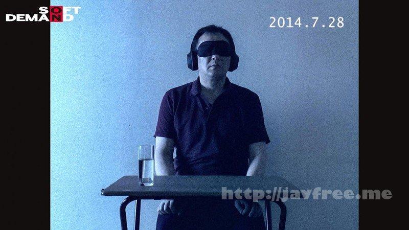 [MIPR-001] 巨乳天然Gカップ美少女があるあるエステサロンシチュエーションで「マッサージだけっているってのに…」といいつつもイキまくってしまう蒼空なつきのトロ顔堪能VR - image HYPN-008-2 on https://javfree.me
