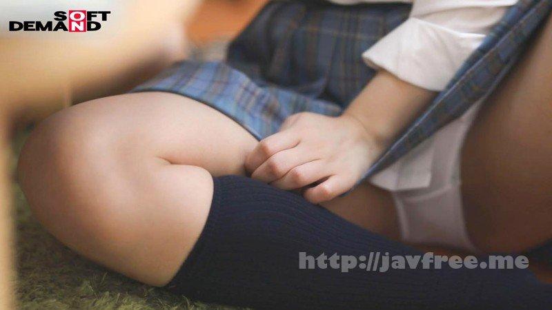 [MIPR-001] 巨乳天然Gカップ美少女があるあるエステサロンシチュエーションで「マッサージだけっているってのに…」といいつつもイキまくってしまう蒼空なつきのトロ顔堪能VR - image HYPN-008-4 on https://javfree.me