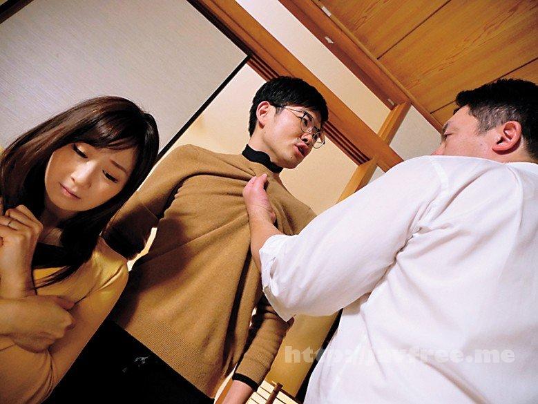 [HD][HZGD-112] 息子の目の前で犯される妻 川上ゆう - image HZGD-112-4 on https://javfree.me