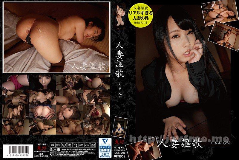 [HD][IQQQ-003] 声が出せない絶頂授業で10倍濡れる人妻教師 小野さち子 - image HZOK-001 on http://javcc.com