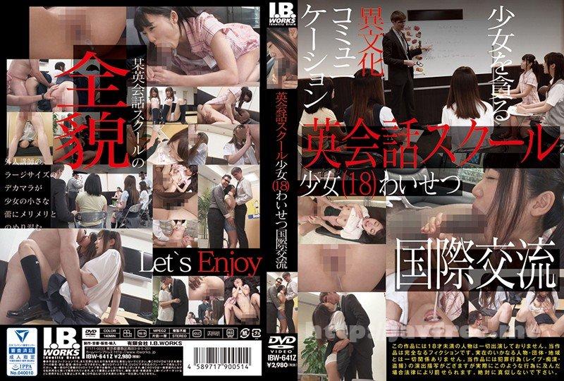 [IDRK-002] 美人すぎる男根アクメ女子AV出演2 舞野あいか - image IBW-641Z on http://javcc.com