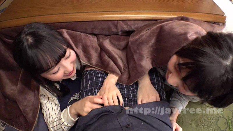 [HD][IBW-727] 低身長姪っ子姉妹 神坂ひなの 皆月ひかる - image IBW-727-10 on https://javfree.me