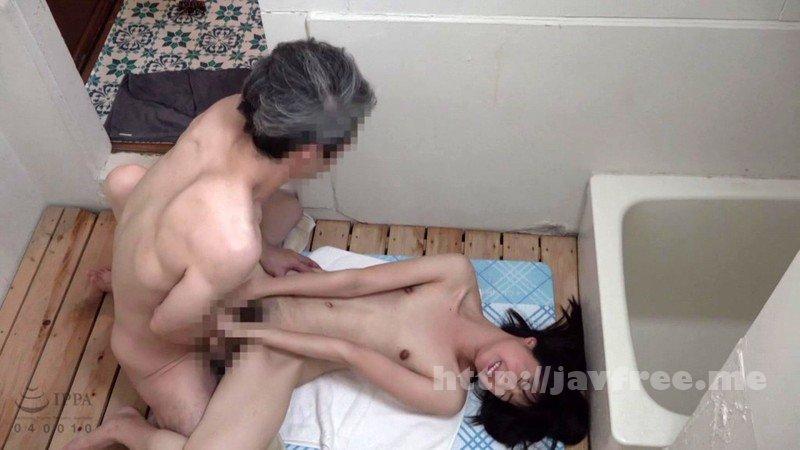 [HD][IBW-763] 父親に犯●れ続ける娘の近親相姦映像 あやめ陽菜