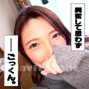 [HD][IDJS-008] かな - image IDJS-008 on https://javfree.me