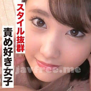 [HD][IDJS-040] けいこ - image IDJS-040 on https://javfree.me