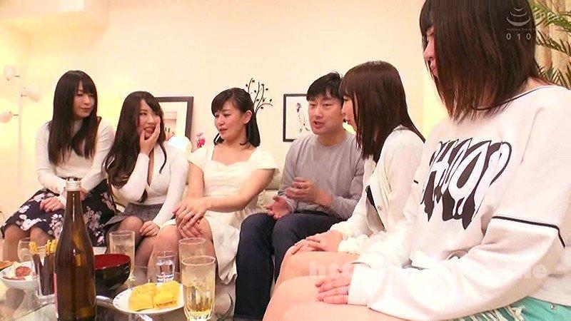 [HD][IENE-898] 町内会の若妻の集まりで男はボク1人だけの王様ゲーム