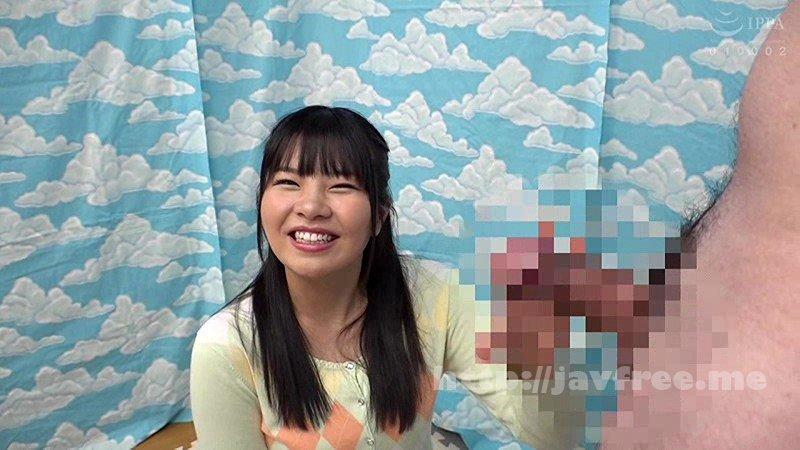 [HD][IENE-937] 恵比寿で見つけた美人すぎる人妻に、18cmメガチ○ポを素股してもらったらこんなヤラしい事になりました。2