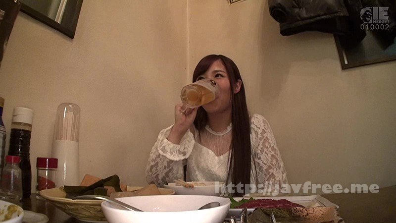 [HD][IENE-979] 栄川乃亜 ほろ酔いイチャラブセックス