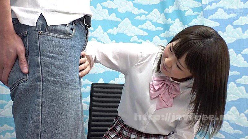 [IENE-990] 「挿れて」みたくてお股がヒクヒク!女の淫汁でチ○ポはヌチョヌチョ!女子○生にオヤジチ○ポを素股してもらったらこんなヤラしい事になりました。4 - image IENE-990-10 on https://javfree.me