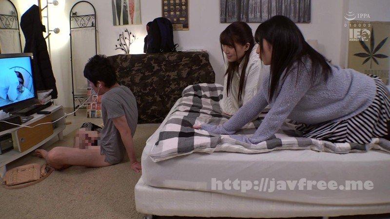 [HD][IENF-076] 上京して学校近くに一人暮らしの僕の家に泊まりに来るクラス女子がボクのAVを観て勝手に発情!!