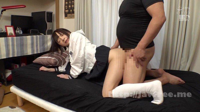 [HD][IENF-087] 義妹の無防備過ぎる尻に欲情してしまい 孕ませバック連続中出し
