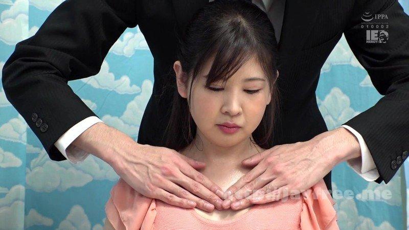 [HD][IENF-092] 荻窪で見つけた超敏感女子大生がヌルヌル素股に挑戦!何度イッてもガン突きピストンで連続中出し!