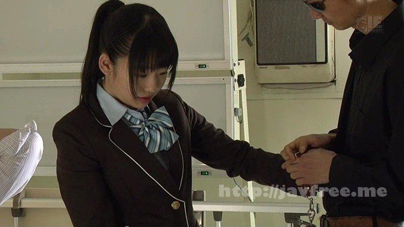 [IESP-633] 姫川ゆうな 麻薬捜査官ヤク漬け膣痙攣