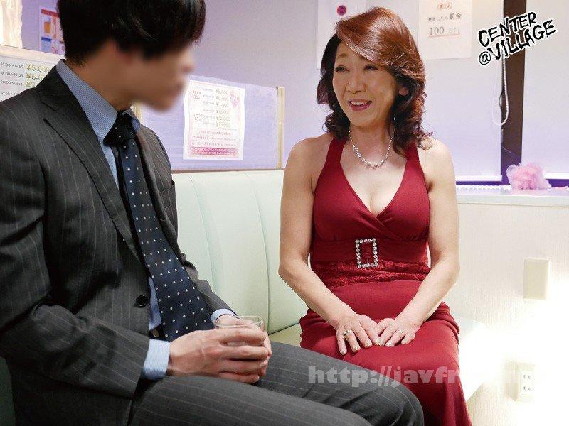 [HD][IGA-05] 地方で見つけた!こっそり本番させてくれる熟女ピンサロ嬢 小田原信子