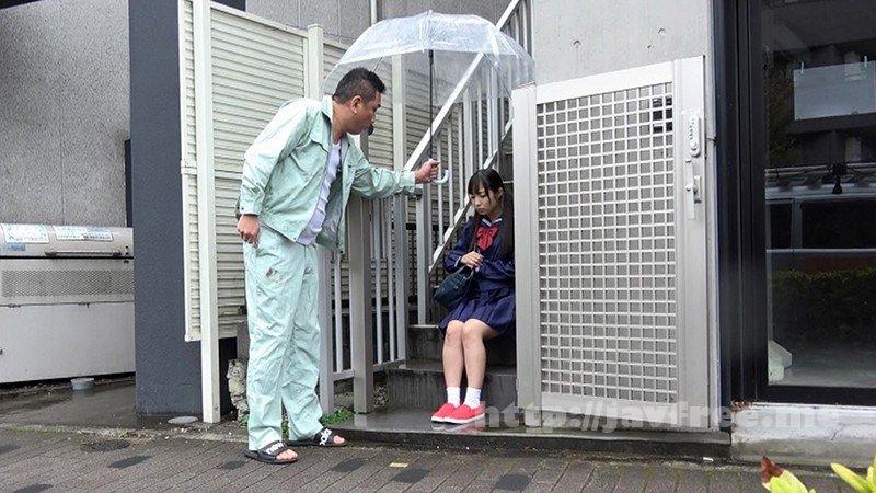 [IKEP-004] 喉奥でイキたがる家出女子○生とデカチン作業着オジさんの3日間イラマ生活 栄川乃亜
