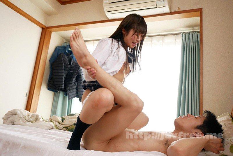 [HD][IKEP-006] 受験勉強で禁欲中の性欲が溜まったデカ尻妹が僕のデカチンを求めて近親相姦中出し種搾りプレス!! 栄川乃亜