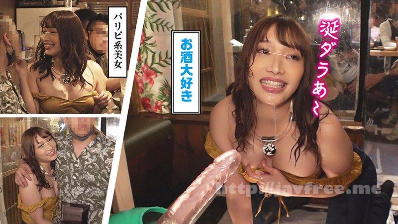 [HD][IKUIKU-007] まりえ - image IKUIKU-007-001 on https://javfree.me