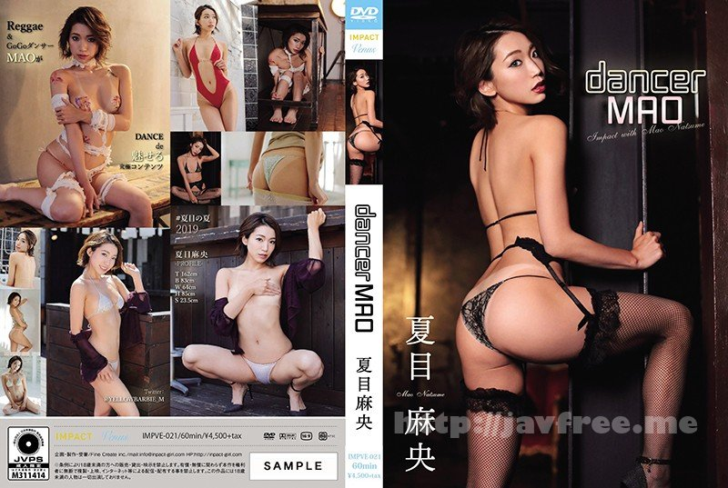 [HD][IMPVE-021] dancer MAO/夏目麻央