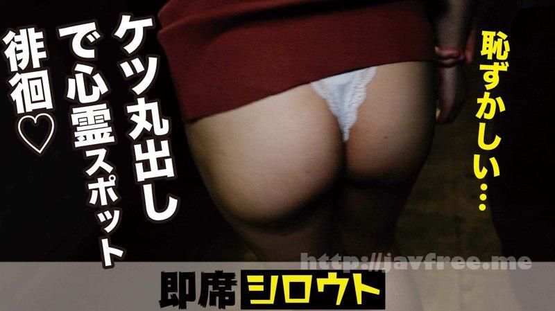 [HD][INSF-001] さくら - image INSF-001-002 on https://javfree.me