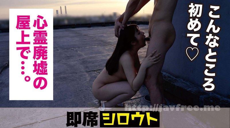 [HD][INSF-001] さくら - image INSF-001-003 on https://javfree.me