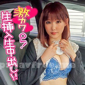 [HD][ION-077] 仁衣菜 2 - image ION-077 on https://javfree.me