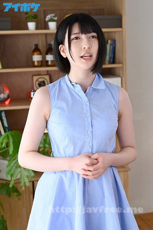 [HD][IPIT-020] 日本のロマンポルノに憧れて!昭和を愛するスウェーデンハーフ美少女がAVデビュー のあういか - image IPIT-020-2 on https://javfree.me