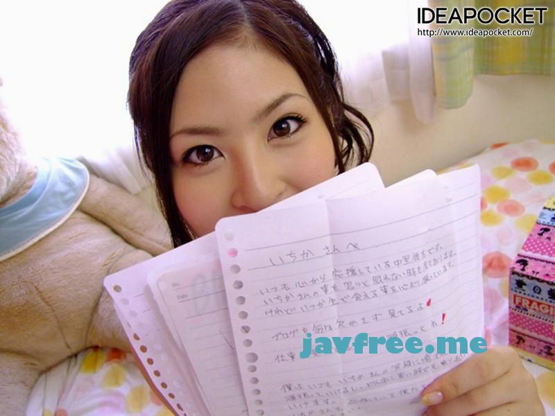 [IPTD-524] ファン感謝祭ぶっかけ 黒木いちか - image IPTD-524a on https://javfree.me