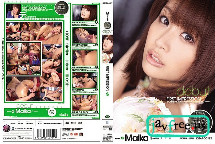 [IPTD-620] First Impression 47 Maika  - image IPTD-620 on https://javfree.me
