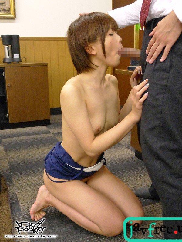[HD][IPTD-791] 女子大生痴漢電車 二宮沙樹 - image IPTD-791b on https://javfree.me