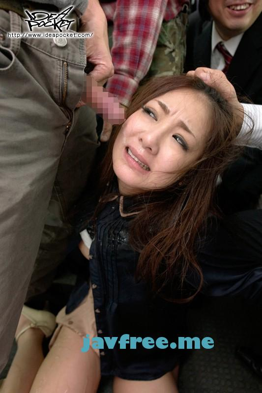 [IPTD-879] 狙われたインストラクター…ストーカー痴漢 初音みのり - image IPTD-879c on https://javfree.me