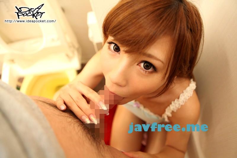 [HD][IPTD-891] 僕とアンナの甘~い性活 安城アンナ - image IPTD-891f on https://javfree.me
