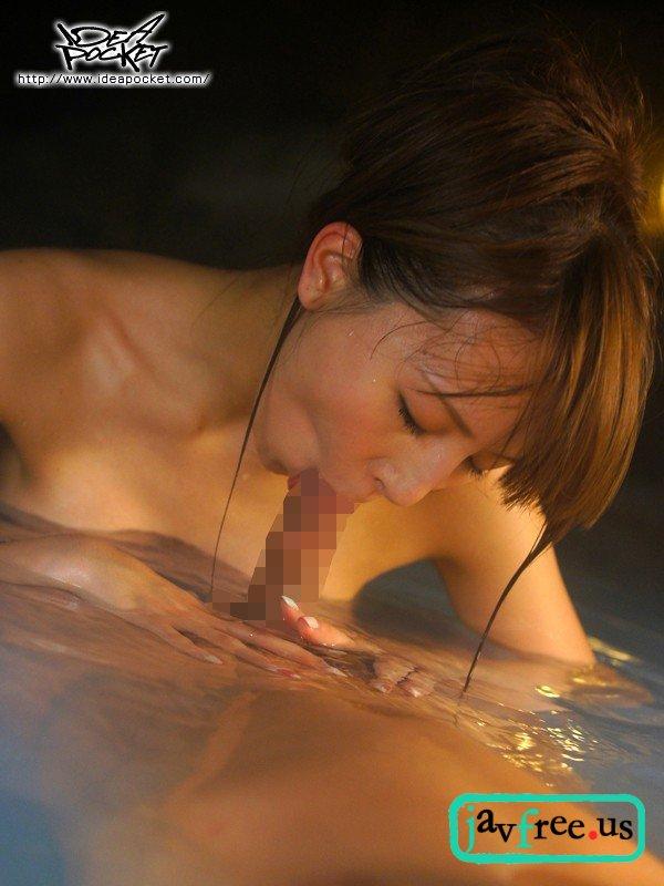 [IPTD-777] ジェシカとしっぽり温泉ハメ旅行 希崎ジェシカ - image IPTD777g on https://javfree.me