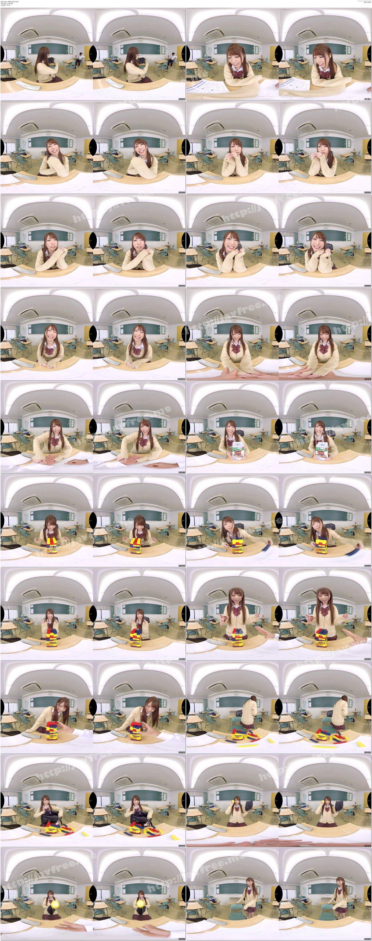 [IPVR-014] 【VR】浮気疑惑で激オコぷんぷんからの別れ話!だけど、やっぱりあなたのことが大好き…だから、仲直りの感情爆発キスしまくり一心不乱没入SEX 西宮ゆめ - image IPVR-014a on https://javfree.me