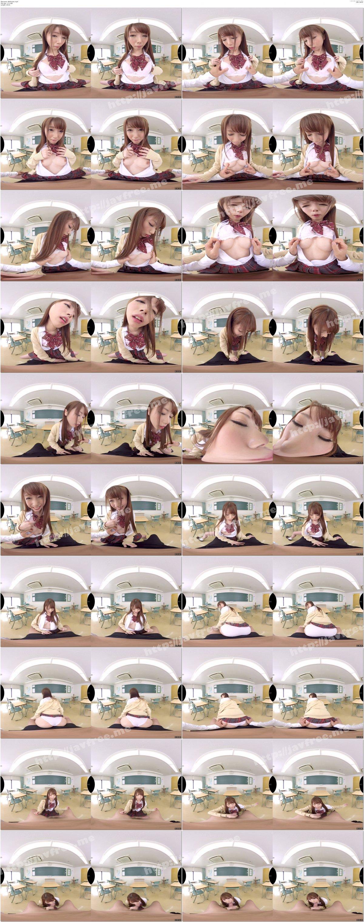 [IPVR-014] 【VR】浮気疑惑で激オコぷんぷんからの別れ話!だけど、やっぱりあなたのことが大好き…だから、仲直りの感情爆発キスしまくり一心不乱没入SEX 西宮ゆめ - image IPVR-014c on https://javfree.me