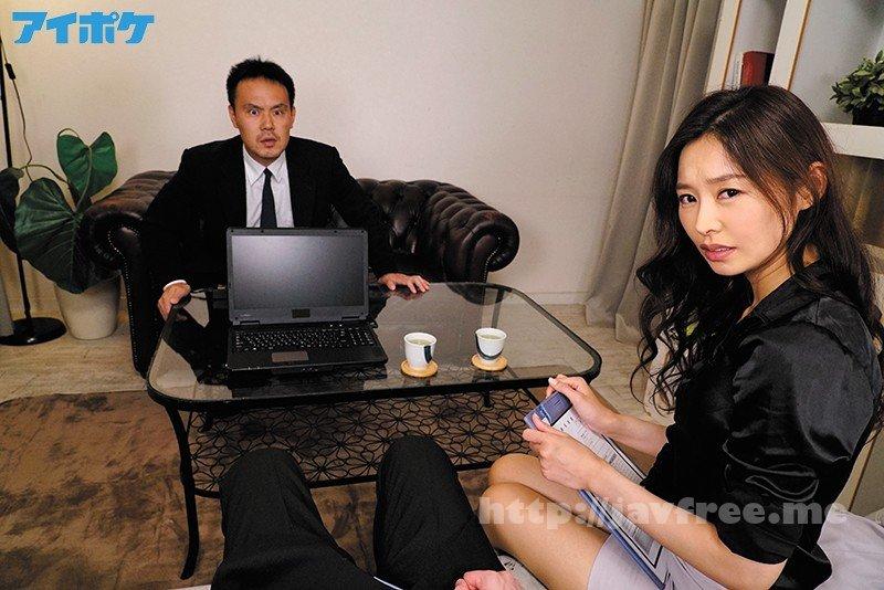 [IPVR-102] 【VR】恋人の絶倫女上司とMake Love Sex VR トロけるキスと耳元で囁く淫語 夏目彩春 - image IPVR-102-2 on https://javfree.me
