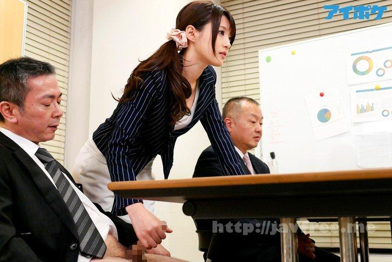 [HODV-21258] 終わらないM男いじめ 佐倉ねね - image IPX-058-11 on http://javcc.com