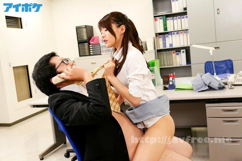 [HODV-21258] 終わらないM男いじめ 佐倉ねね - image IPX-058-7 on http://javcc.com