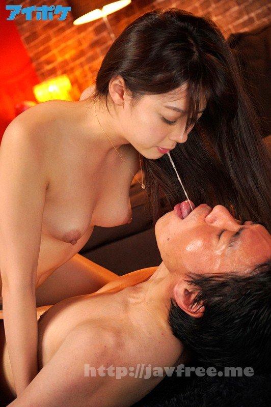 [HD][IPX-069] 癒しの美少女と交わすヨダレだらだらツバだくだく濃厚な接吻とセックス 岬ななみ - image IPX-069-12 on https://javfree.me