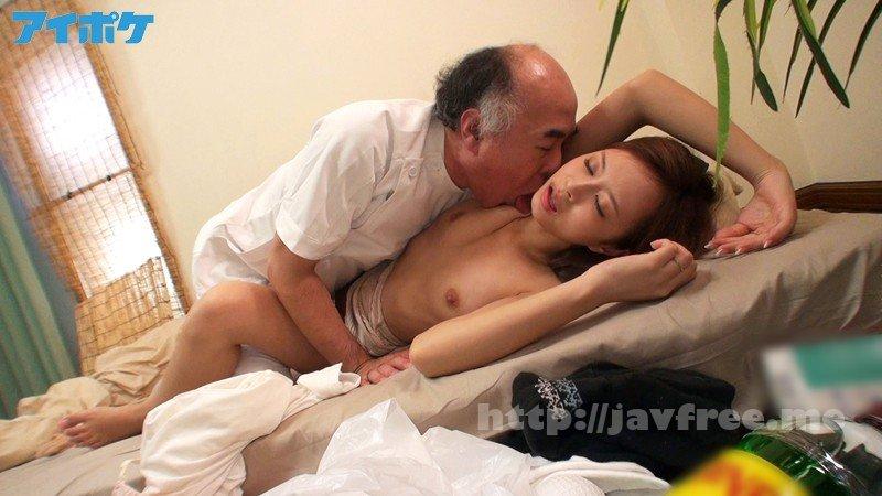 [HD][IPX-070] 夫とは月1、彼とは週3で愛し合ってます。 勃起不全な夫の仕事中にデカマラ中年施術師の性感マッサージ店に通い詰める美人妻 星川光希 - image IPX-070-12 on https://javfree.me
