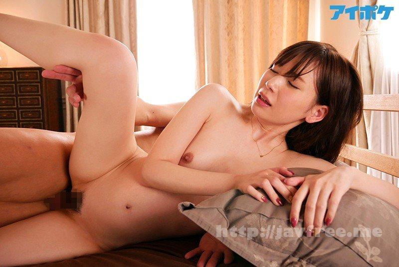 [HD][SHE-548] 勇気あるナンパ 年の差15歳以上の可愛い熟々おばさんをゲット!!4時間 SP 7 - image IPX-142-3 on http://javcc.com