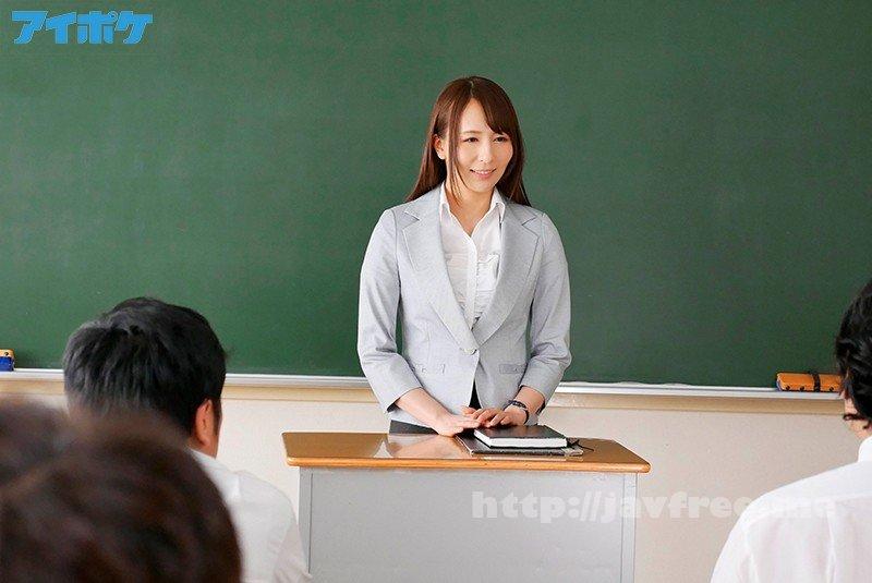 [IPX-184] 犯され続けた気高い女教師 屈辱的中出しレ×プ 希崎ジェシカ
