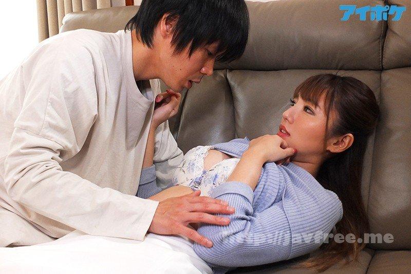 [HD][IPX-468] 妻には言えない…。大好きだった従姉妹のつばさ姉ちゃんと帰省で10年ぶりの再会。 初恋同士、既婚同士の2人が時間を忘れ愛し合った背徳の3日間。 天海つばさ