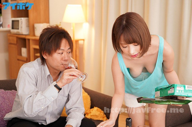[HD][IPX-471] 「終電ないの!?じゃあウチおいでよ」僕の恋人が家で待ってるのに、終電を逃がし可愛いすぎる同僚女子社員の家に泊まる流れに…ノーパンノーブラ 部屋着に興奮した絶倫のボクは一晩中ヤりまくった。。。 桃乃木かな